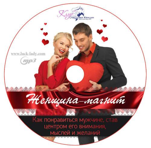 zhenshina-magnit-kolosov