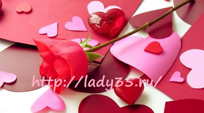 Как украсить дом ко Дню Влюбленных