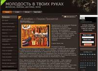 Купить рекламу на lady35.ru МОЛОДОСТЬ В ТВОИХ РУКАХ
