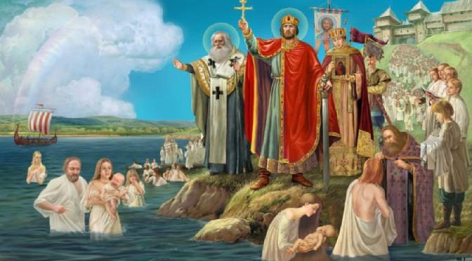 Крещение Руси и государство Русь